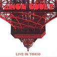 Amon Düül II / [9] Live In Tokio