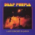 Deep Purple / [6] Last Concert In Japan