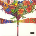 Michael Gibbs / [1] Tanglewood '63