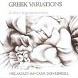 Neil Ardley-Ian Carr-Don Rendell / [1] Greek Variations & other Aegean Exercises