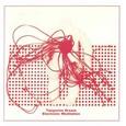 Tangerine Dream / [1] Electronic Meditation